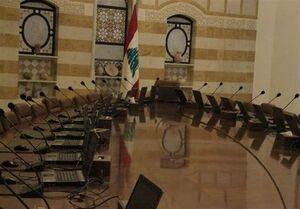 تشکیل دولت تا اطلاع ثانوی به تعویق افتاد