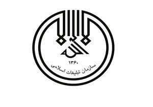 ۱۳ آبان در تهران مراسمی نداریم