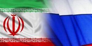 تاکید ایران و روسیه بر استمرار رایزنی ها در حوزه بازارهای بینالمللی نفت و گاز