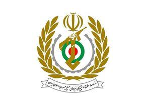 بیانیه وزارت دفاع به مناسبت یومالله ۱۳ آبان