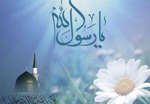 پیامبر(ص)؛ رمز پیروزی مسلمانان در صدر اسلام