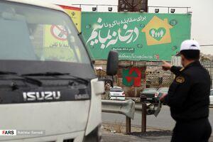 واکنش پلیس به خبر ممنوعیت تردد در نوروز