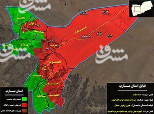 عملیات سرنوشتساز رزمندگان انصارالله در قلب یمن/تقلای سعودیها برای حفظ آخرین بارقههای امید در مارب + نقشه میدانی و عکس