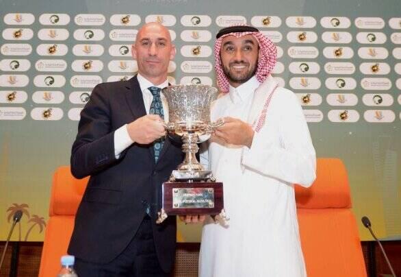 برگزاری مجدد سوپرجام اسپانیا در عربستان