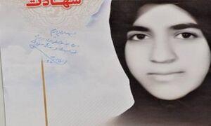 رونمایی از تندیس شهید «سیده طاهره هاشمی» در آمل