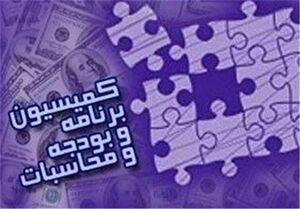 نامه مجلس به دولت درباره ۱۲ حکم اصلاح ساختار بودجه ۱۴۰۰
