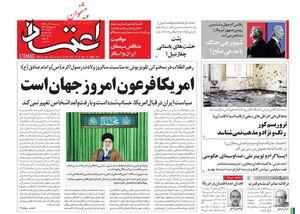 اعلام زودهنگام پیروزی انتخاباتی نشانه «دیکتاتوری» است/ «عادل فردوسی پور» را سوژه میکنند تا «گلابیهای برجام» دیده نشود
