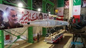فیلم/ رونمایی از شهر جدید موشکی سپاه