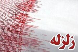 زلزله ۴ ریشتری کشور آذربایجان بخشهایی از شمال اردبیل را نیز لرزاند - کراپشده