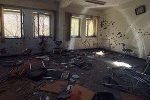 رئیس دانشگاه مذاهب اسلامی حمله تروریستی کابل را محکوم کرد - کراپشده