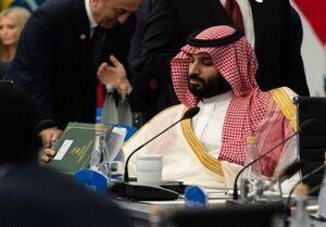 عربستان سایه سنگین جنایات آل سعود بر اجلاس گروه ۲۰