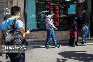 عکس/ وضعیت صرافیهای میدان فردوسی