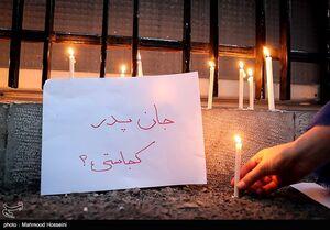 عکس/ ابراز همدردی دانشجویان با خانواده شهدای دانشگاه کابل