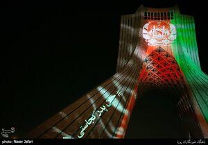 عکس/ نقش «جان پدر کجاستی» بر تن برج آزادی