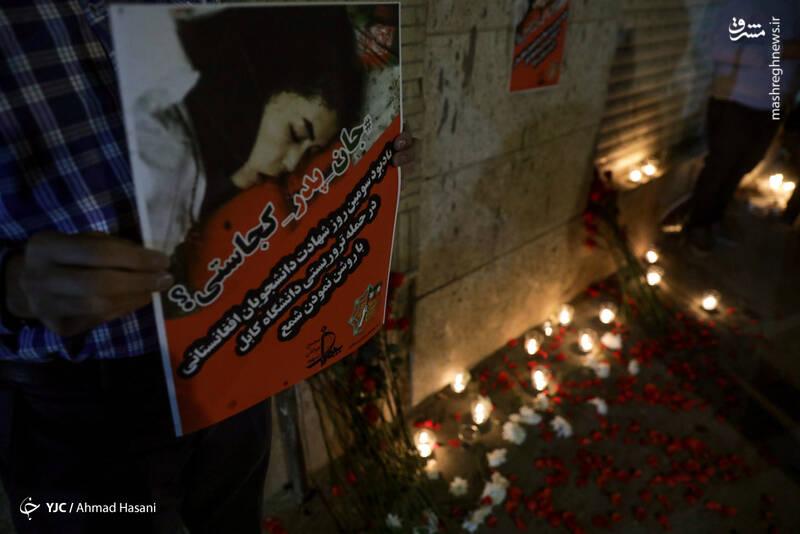 2969215 - عکس/ همدردی دانشجویان مشهدی با مردم افغانستان