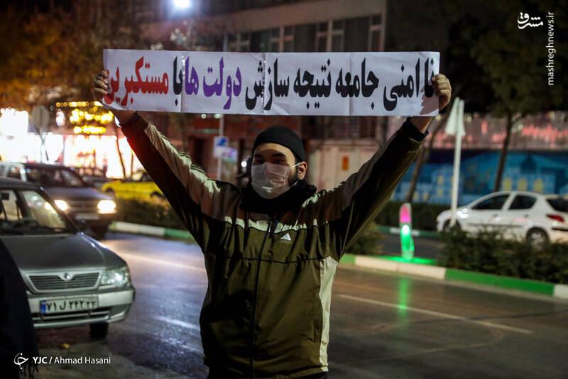 2969219 - عکس/ همدردی دانشجویان مشهدی با مردم افغانستان