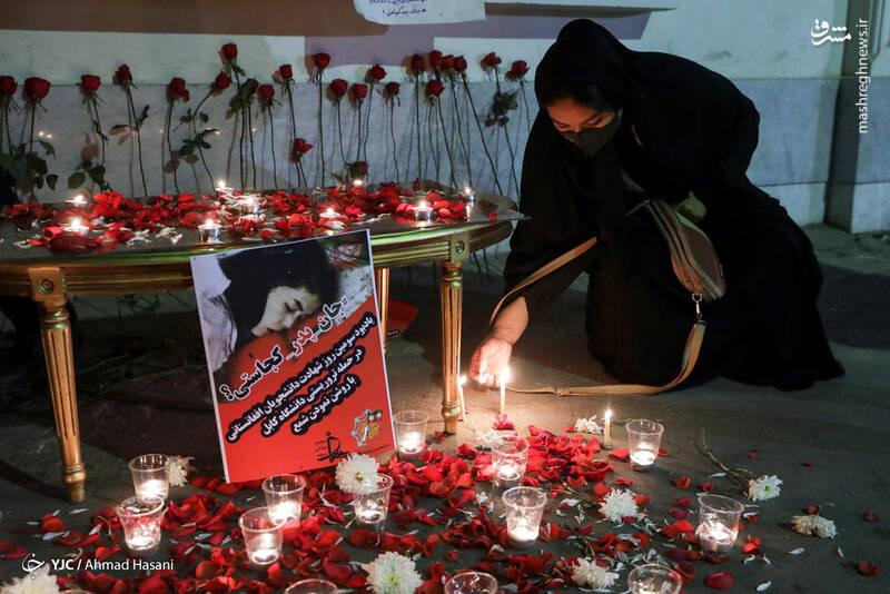 2969222 - عکس/ همدردی دانشجویان مشهدی با مردم افغانستان