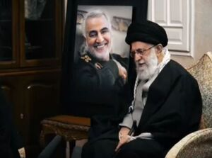 فیلم کامل حضور رهبر انقلاب در منزل شهید سلیمانی