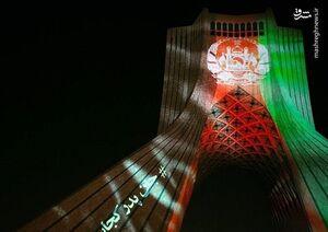 فیلم/ نورپردازی برج آزادی به یاد شهدای دانشگاه کابل