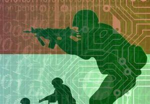 اصول راهبردی سند سایبری ایالات متحده آمریکا