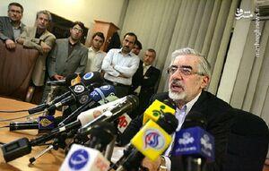شباهتهای رفتاری ترامپ با نامزدهای شکست خورده انتخابات ۸۸ ایران/ تنها تفاوت ترامپ با میرحسین موسوی چیست؟ +تصاویر