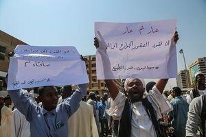 خشم و انزجار هزاران سودانی از سازش با اسرائیل