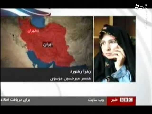 شباهتهای رفتاری ترامپ با نامزدهای شکست خورده انتخابات ۸۸ ایران
