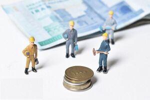 جزئیات افزایش مزد کارگران برای سال ۱۴۰۰ +جدول