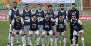 ذوب آهن اولین بیانیه لیگ برتر را نوشت: ما قربانی همیشگی اشتباهات داوری