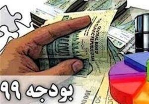 درآمد ۷ماهه دولت از مرز ۳۰۰ هزار میلیارد تومان گذشت