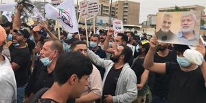 خروش مردم عراق برای بیرون راندن سربازان آمریکایی از کشورشان