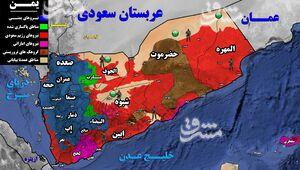 شمارش معکوس برای پیروزی بزرگ رزمندگان در قلب یمن/ فرار فرماندهان سعودی از پایگاه مهم و راهبردی «ماس» + نقشه میدانی و عکس