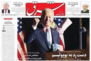 ظریف: اقدام نظامی متناسب با ترور سردار سلیمانی انجام شده است! / منتقدان برجام «ترامپهای ایرانی» هستند!