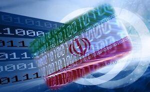 ایران در کانون حملات سایبری قرار دارد/ افزایش قابلیتهای دفاع سایبری با تکمیل شبکه ملی اطلاعات