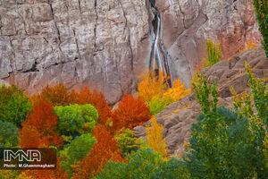 عکس/ جشنواره رنگها در آبشار سمیرم
