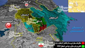 فیلم/ارتش آذربایجان شهر «شوشا» را آزاد کرد