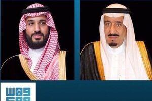 پادشاه و ولیعهد عربستان سعودی - کراپشده