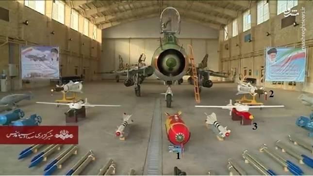اشباح نهاجا هم مجهز به بمب هدایت ماهوارهای ایرانی شدند