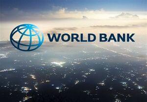 بانک جهانی: اقتصاد جهان احتمالا هرگز به سطح رشد قبل از بحران کرونا باز نمیگردد