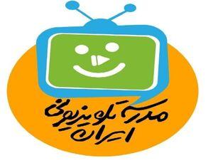 برنامه درسی روز سه شنبه ۲۰ آبان مدرسه تلویزیونی