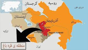 جنگ بین ارمنستان و آذربایجان پایان یافت