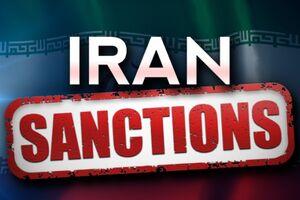 لیست تحریمهای جدید آمریکا در ارتباط با ایران منتشر شد