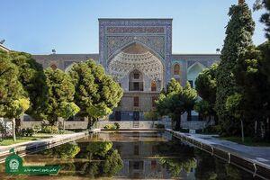هنر معماری اسلامی در حرم مطهر رضوی