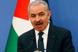 محمد اشتیه نخستوزیر تشکیلات خودگردان فلسطین رام الله