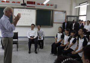 سفر بایدن به چین