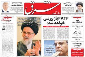 با مذاکره با عربستان نگرانی «بن سلمان» را برطرف کنیم/ فلاحت پیشه: در دوران «باراک حسین اوباما» تحریمهای ایران لغو شد
