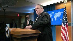 سی ان ان: مقامات وزارت خارجه آمریکا از سخنان پمپئو بهت زده شدند