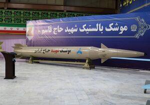 ۱۶ دستاورد مهم صنعت موشکی ایران پس از شهید طهرانی مقدم