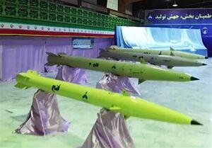 قدرتنمایی ایران در خلیجفارس+فیلم