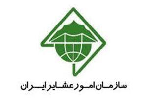 حکم انتصاب پاپی زاده در سازمان عشایر کشور لغو شد - کراپشده